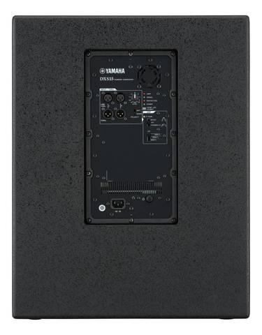 Сабвуферы активные Yamaha DXS15