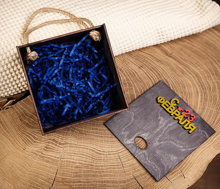 BOX212-1 Подарочная упаковка с ручками «С 23 ФЕВРАЛЯ» из дерева (17*17*10 см) фото 04