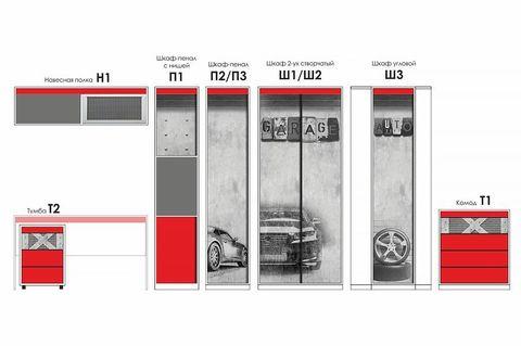 Модульная система КОЛЛЕДЖ
