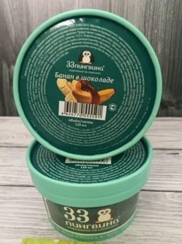 33 пингвина Банан в шоколаде 120 мл