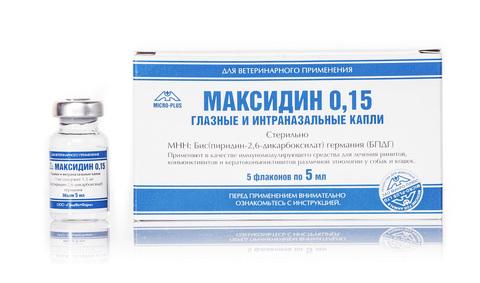 Максидин 0,4% 5 флак.