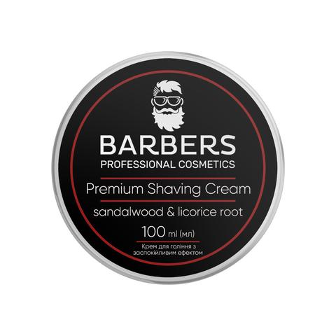 Крем для гоління з заспокійливим ефектом Barbers Sandalwood-Licorice Root 100 мл (2)