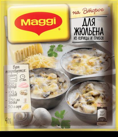 Смесь Maggi для жульена из курицы и грибов 26г