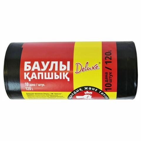 Пакеты д/мусора DELUXE 120 л 10 шт РОССИЯ