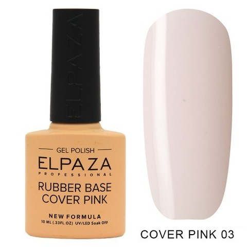 Elpaza Rubber Base Cover Pink, 03