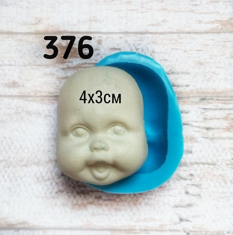0376 Молд Голова детская (лицо)