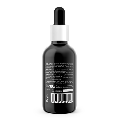 Олія косметична Squalane Oil Joko Blend 30 мл (4)
