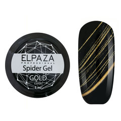 Гель-краска ELPAZA Spider Gold (Паутинка) (золото) 5гр