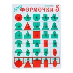 """Развивающая игра """"Логоформочки 5"""", с держателями"""