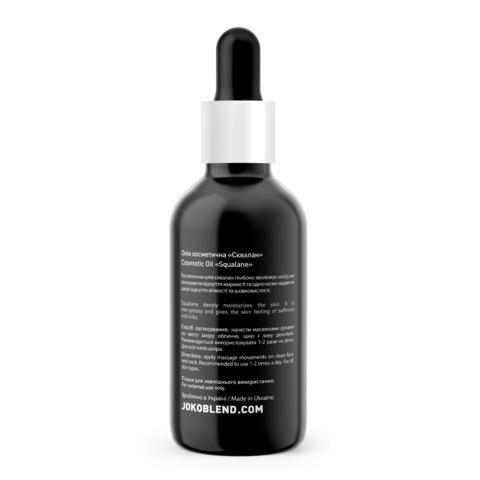 Олія косметична Squalane Oil Joko Blend 30 мл (5)