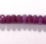 Бусина из корунда пурпурного, фигурная, 5x8 мм (рондель, граненая)