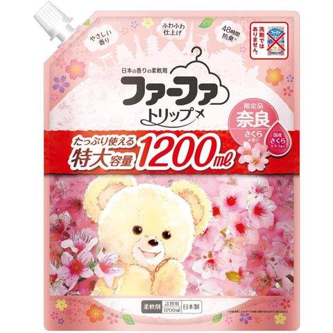 NS Кондиционер для детского белья NS FaFa Trip Nara с ароматом сакуры, мягкая упаковка, 1200 мл.
