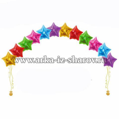 арка из гелиевых шаров звезд