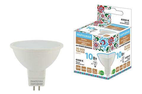 Лампа светодиодная MR16-10 Вт-230 В-6500 К–GU5,3 Народная