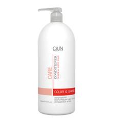 OLLIN care кондиционер, сохраняющий цвет и блеск окрашенных волос 1000мл/ color&shine save condition