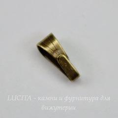 Винтажный декоративный элемент - бейл 8х4 мм (оксид латуни)