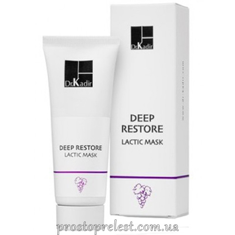Dr.Kadir Deep Restore Lactic Mask- Маска для глубокого восстановления