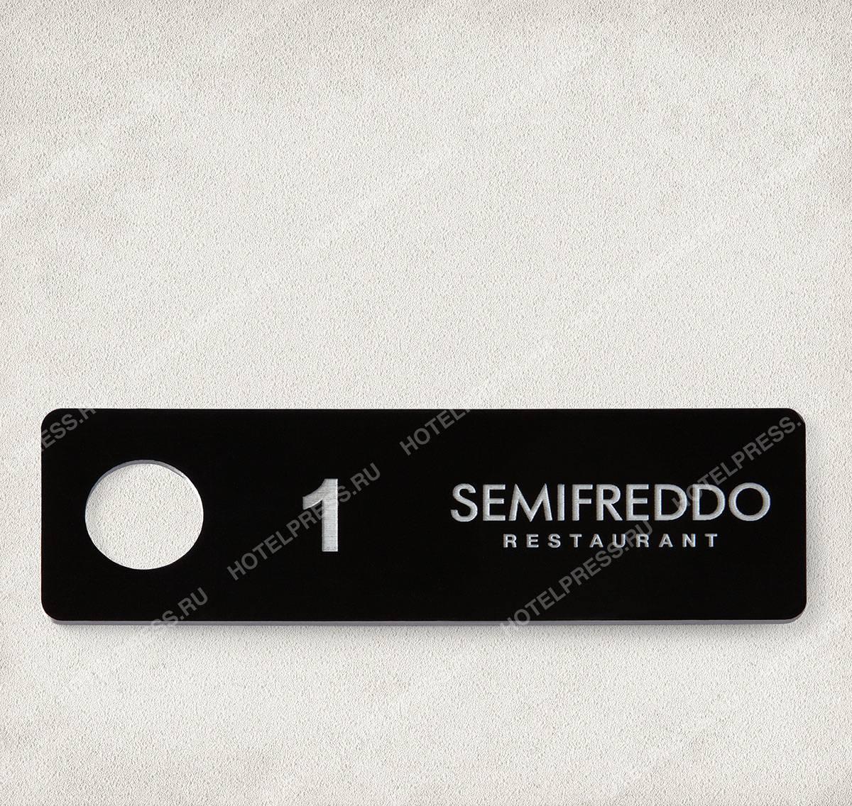 Гардеробный пластиковый номерок ресторана SEMIFREDDO