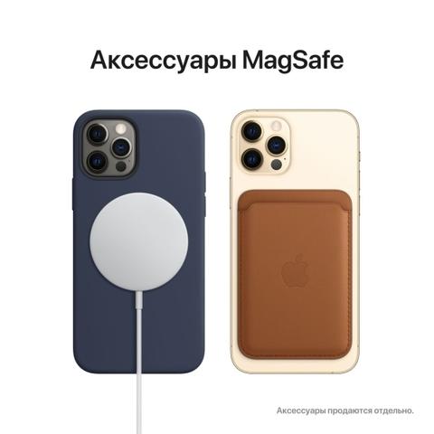 Купить iPhone 12 Pro Max 256Gb Gold в Перми