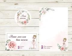 Дизайн  №1 (на выбор: визитки, наклейки, подложки)
