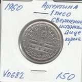 V0682 1960 Аргентина 1 песо Свержение испанского вице короля
