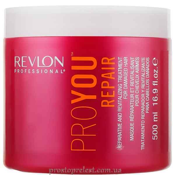 Revlon Professional Pro You Repair Mask - Відновлююча маска