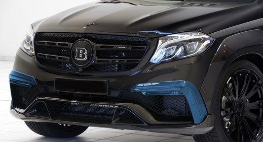 Карбоновые накладки переднего бампера с ДХО  для Mercedes GLS