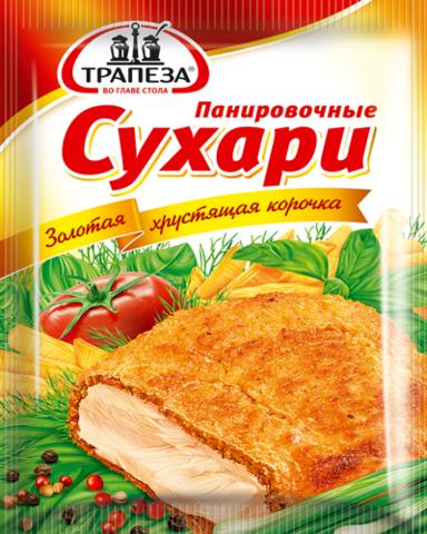 """Сухари панировочные """"Трапеза"""" 100г"""