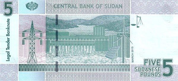 Банкнота 5 фунтов 2015 год, Судан. UNC