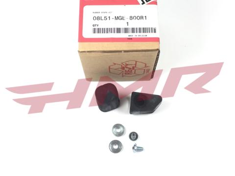 Резинки для боковых кофров VFR1200 F/FD набор 08L51-MGE-800R1