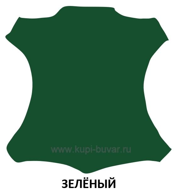 Цвет зеленый кожи Cuoietto для бювара модель 4.