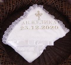 Именная крыжма для крестин (белая с золотым крестиком)