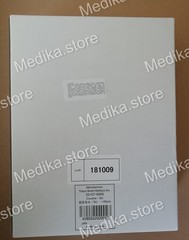 23-07-0055 Реакционные кюветы (Reaction cuvettes) 60 шт/уп для Сапфир-400 (Sapphire 400) Hirose Electronic System Co., Ltd, Япония