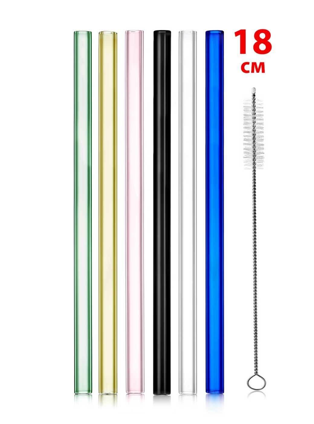 Аксессуары Стеклянная коктейльная трубочка прямая 18 см, разноцветные stekliannie-trubochki-nabor18-teastar.jpg