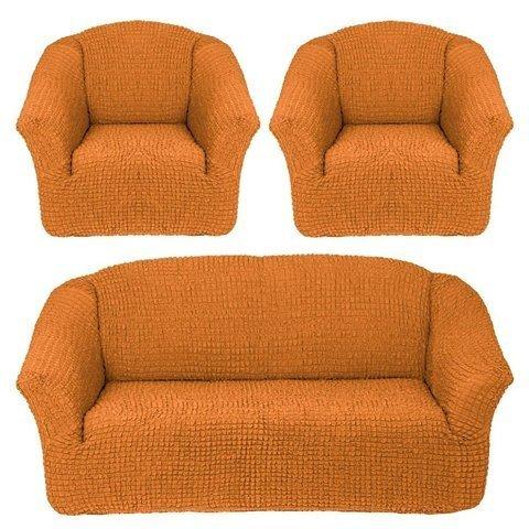 Комплект чехлов для дивана и двух кресел рыжий без оборки.