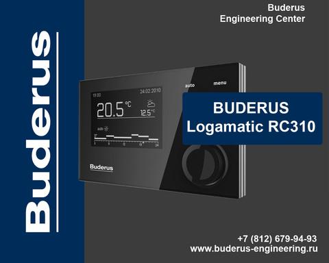 Пульт управления Buderus Logamatic RC310 Черный Арт.7738111127 Сбоку
