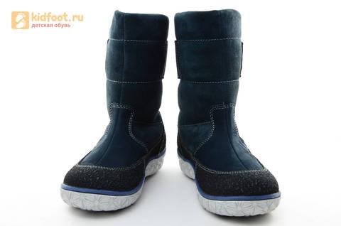 Зимние сапоги для мальчиков Лель из натуральной кожи на натуральном меху, цвет синий. Изображение 3 из 13.