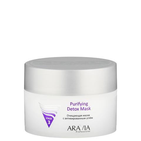 Очищающая маска с активированным углём Purifying Detox Mask,ARAVIA Professional,150 мл