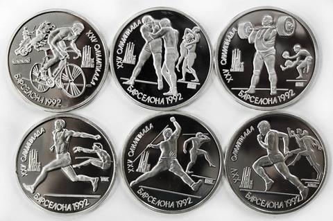 Олимпиада в Барселоне 1991 год. Копии (в капсулах)