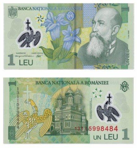 Банкнота 1 лей 2005 год, Румыния. UNC