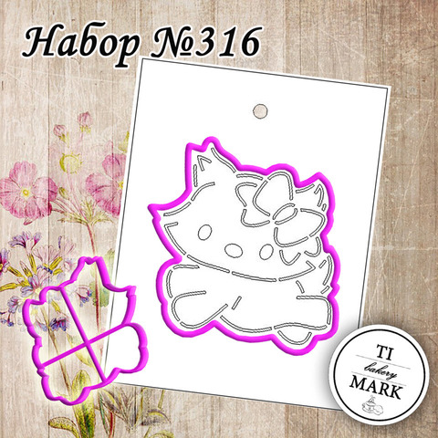 Набор №316 - Котенок с бантиком