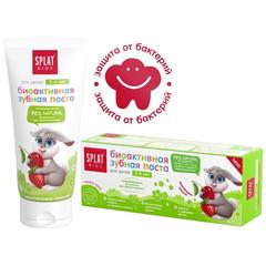 Зубная паста детская SPLAT Kids 2-6 ЗЕМЛЯНИКА-ВИШНЯ ЗВ-200