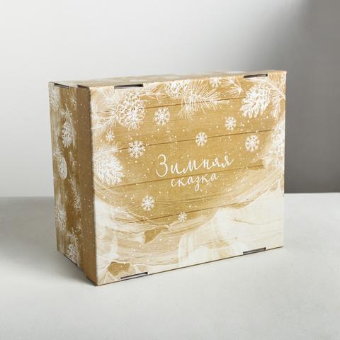 Складная коробка «Зимняя сказка», 31,2*25,6*16,1см