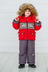 Зимний комбинезон-костюм North Deer