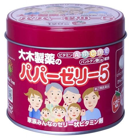Мультивитамины и минералы для детей OHKI Papa Jelly 5