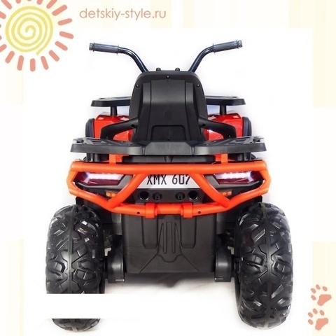 Квадроцикл XMX 607