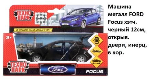 Машина мет. SB-17-81-FF1-WB FORD Focus Технопарк