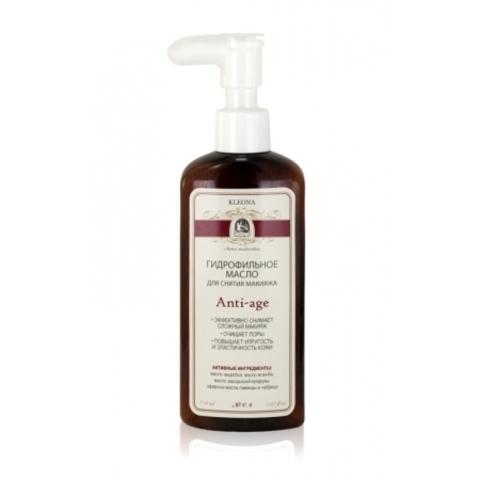 Гидрофильное масло для снятия макияжа («Anti-аge»), 150 мл Kleona