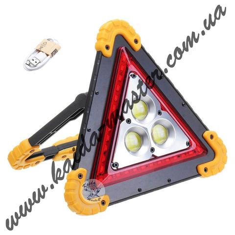 Прожектор светодиодный W838