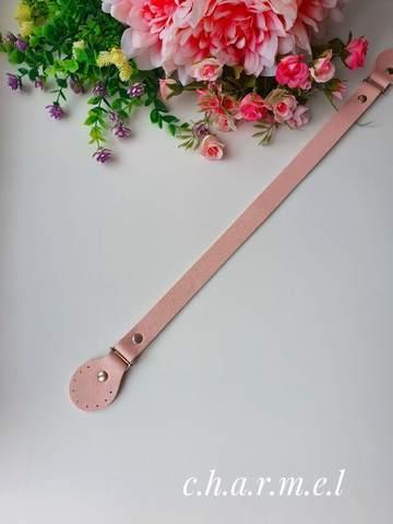 Ручка для сумок пришивная  50 см Пудра
